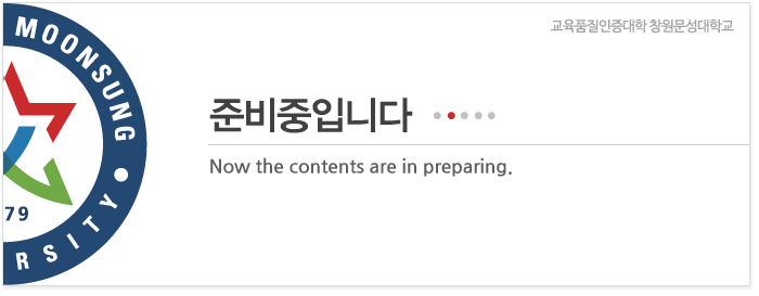 준비중입니다. Now the contents are in preparing.